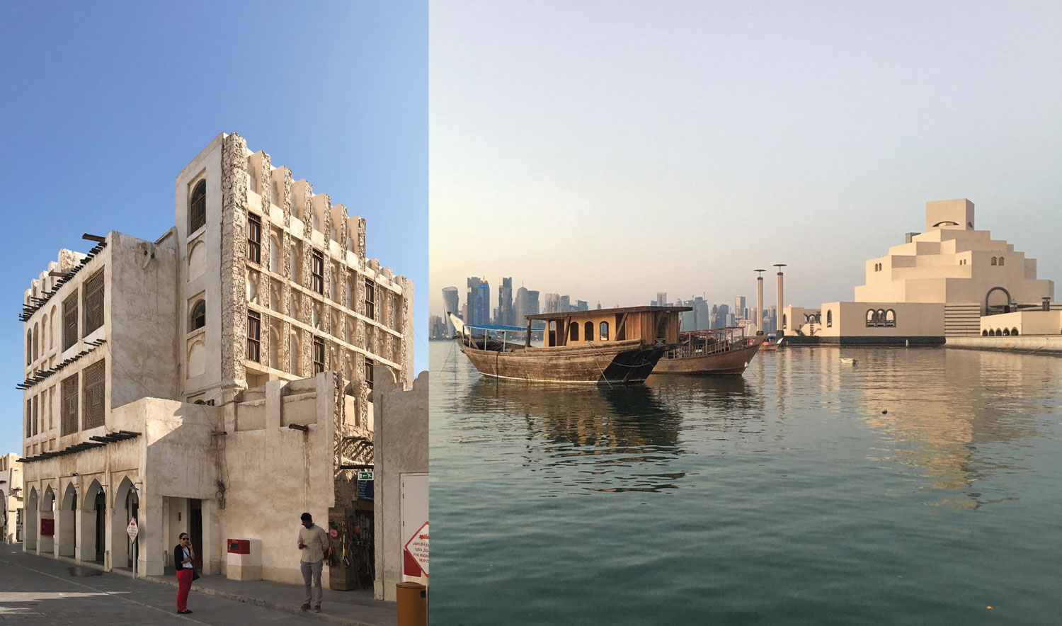 Old Town (Doha); Museum of Islamic Art (MIA)